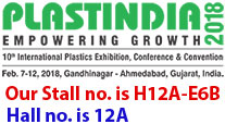 INDIA RUBBER EXPO 2017 (IRE-2017)